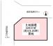 神戸市北区星和台5丁目の売地の画像