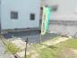 神戸市長田区山下町4丁目の売地の画像
