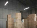 川越市大塚1丁目の倉庫の画像