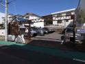新春日モータープールの画像