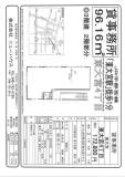 藤倉ビルの画像