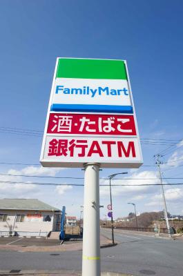 ファミリーマート 仙台将監五丁目店まで650m