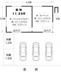 さいたま市見沼区大字大谷の事務所の画像