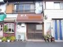 大阪市淀川区三国本町3丁目の店舗一部の画像