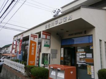 仙台川平郵便局まで200m