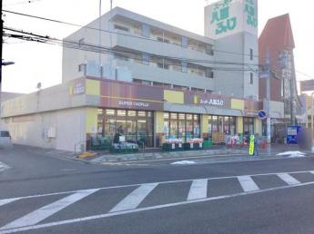 八百ふじ保春院前丁店まで451m