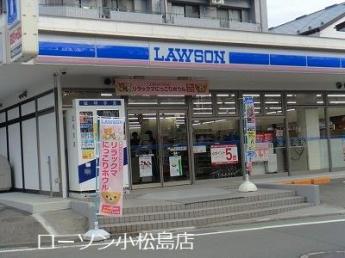 ローソン仙台小松島店まで578m