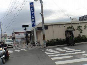 七十七銀行小松島支店まで407m