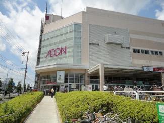 イオン仙台幸町ショッピングセンターまで1558m