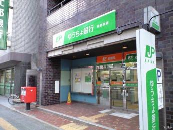 仙台中郵便局まで900m