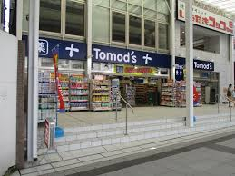 トモズ仙台サンモール店まで450m