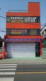 草島ビルの画像