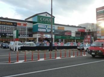 COOP MIYAGI八幡町店まで762m