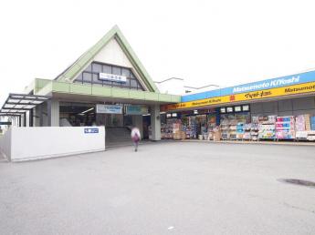 マツモトキヨシ東武川越市駅前店まで267m