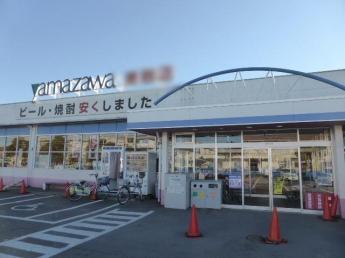 ヤマザワ仙台中山店まで326m