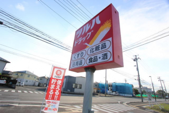 ツルハドラッグ仙台新田店まで170m