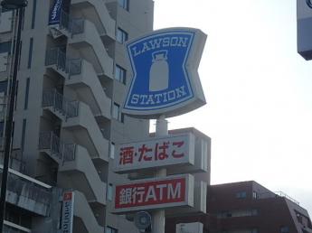 ローソン仙台愛子中央店まで500m