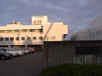 財団法人広南会広南病院まで745m