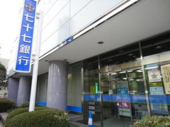 七十七銀行仙台東口支店まで312m