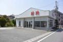 元高井結納店の画像