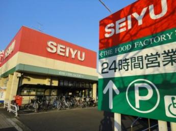 西友大和町店まで1147m