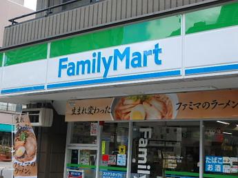 ファミリーマート上杉一丁目店まで126m