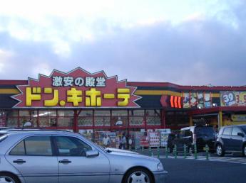 ドン・キホーテ仙台南店まで611m