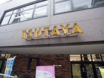 TSUTAYA北仙台店まで220m