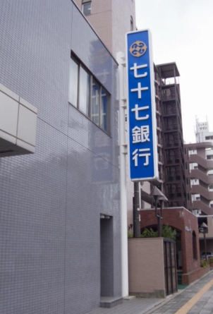 七十七銀行北仙台支店まで265m