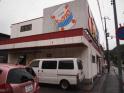西蒲田倉庫付事務所の画像