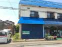 富ヶ丘2丁目事務所の画像