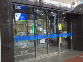 七十七銀行一番町支店まで400m