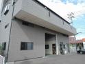 大場伝 倉庫・事務所の画像