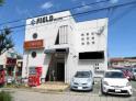 姫路市飾磨区阿成植木の店舗一部の画像