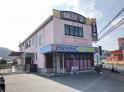 揖保郡太子町太田の店舗事務所の画像