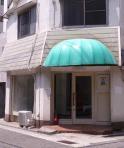 神戸市兵庫区福原町の店舗一部の画像