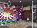 加古郡播磨町古田1丁目の店舗戸建の画像