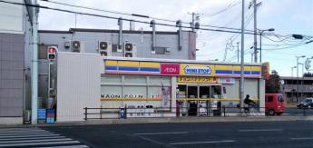 ミニストップ仙台高砂駅前店まで240m