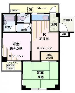 最上階 角部屋 各居室2面採光  2面バルコニーあり 最上階で上の音が気になりません