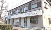 三郷市茂田井のアパートの画像