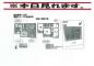鴻巣市関新田/土地広々122坪のカースペース並列5台の南欧風新築住宅の画像