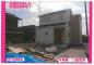 杉戸町下高野新築分譲住宅の画像
