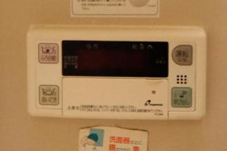自動機能付の給湯器です