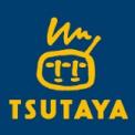 TSUTAYA立花店