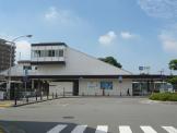JR 宝殿駅