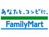 ファミリーマート伊丹中野西店