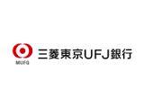 三菱東京UFJ銀行・芦屋支店