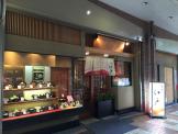 江戸そば芦屋店