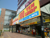 100円SHOP西明石駅前