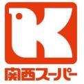 関西スーパーマーケットフェスタ立花店